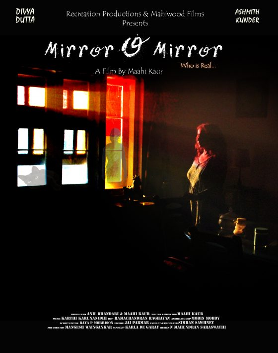 Mirror O Mirror Alt Movie Poster